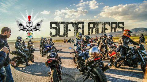 Седмичен бюлетин на Sofia Riders – Брой 9