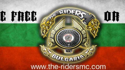 Мигновена реакция на The Riders MC помогна на закъсал моторист