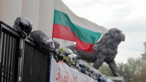 Втори национален мирен протест срещу пороците в съдебната система ще се проведе на 18 август