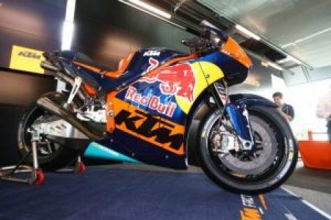 KTM представи официално новия RC16 V4 MotoGP (ВИДЕО)