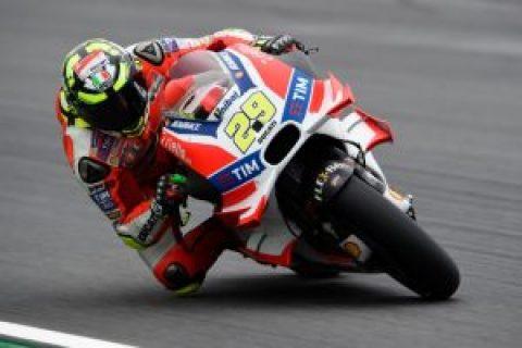 MotoGP: Андреа Яноне стартира от пол-позишън в Австрия
