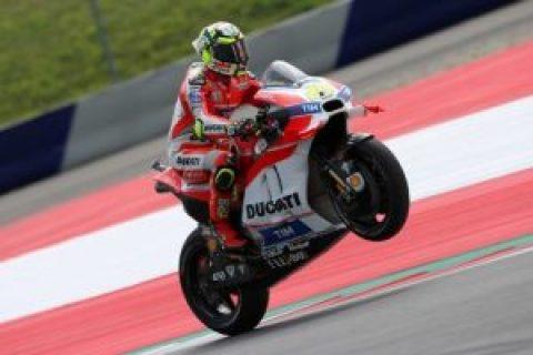 MotoGP: Яноне донесе първа победа за Ducati от 6 години насам