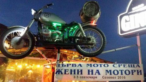 """Първа среща на фейсбук групата """"Жени на мотори"""" се състоя край Бургас"""