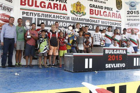 Състезателният мото-сезон се рестартира с Отборната Купа на България по мотокрос в Севлиево този уикенд