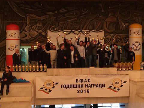 БФАС награди шампионите за 2016