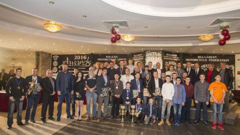 Шампионите по мотоциклетизъм получиха наградите си за 2016