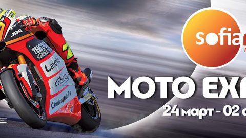 Близо 200 мотоциклета и над 40 премиери очакват посетителите на Moto Expo 2017