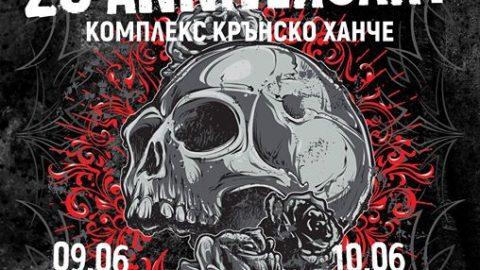 20-ти юбилеен мото-събор The Black Roses MC стартира днес в Казанлък
