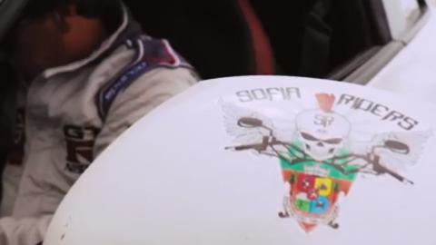 Sofia Riders в Premium Rally за трета поредна година