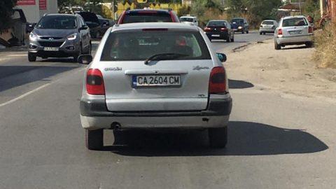 SR-сигнали: Джигит със Ситроен блъска моторист в София и бяга