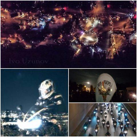 В духа на Sofia Riders: А помните ли Масовото нощно каране миналата година?
