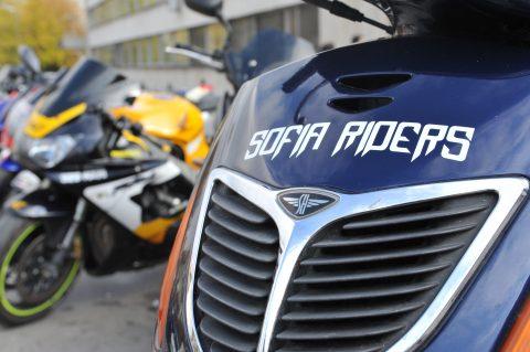 Десетки мотористи от Sofia Riders се включиха в курс за оказване на първа помощ във ВМА