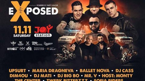 EXPOSED: Малко повече за мото-мюзик партито на Party League Entertainment и Sofia Riders от Веселин Милушев