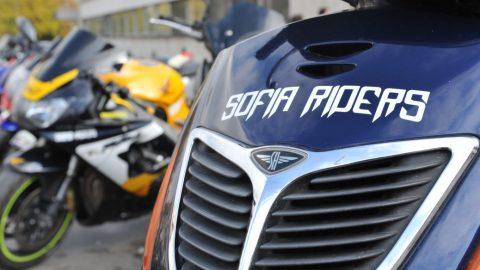 Преди старта на сезона: Мотористи от Sofia Riders отново на курс за първа помощ във ВМА