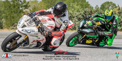 BMU European Road Racing Championship 2018 – Серес – Свободни тренировки – резултати