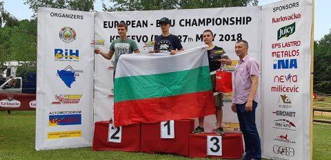 BMU: Майкъл Иванов със специална награда за най-бърза обиколка от мотокроса в Крешево