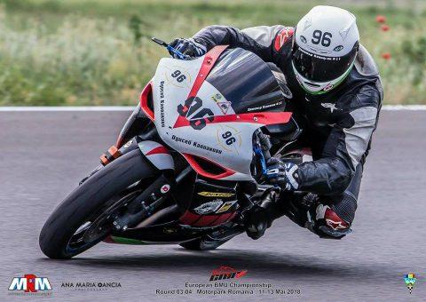 BMU European Road Racing Championship – V кръг – ПРОГРАМА