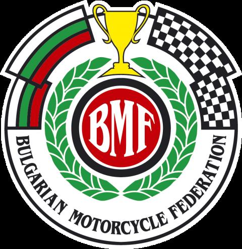 Състезанията от BMU Eвропейския шампионат по мотоциклетизъм на писта в Серес отпадат!
