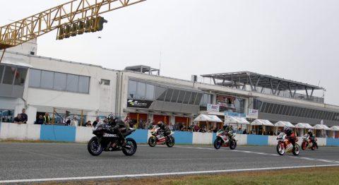 """BMU: 8-9-ти кръг мотоциклетизъм на писта – """"Серес"""" – ПРОГРАМА"""