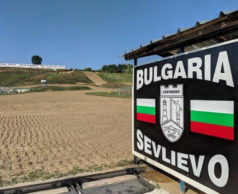 Преди старта: По-малко от два дни до Grand Prix Bulgaria 2018