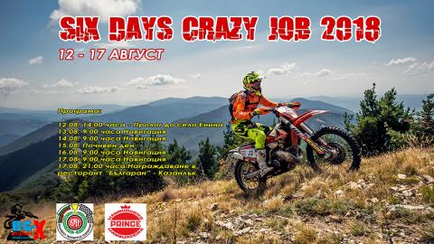 Близо 200 мотоциклетисти ще стартират в международния ендуро маратон Six Days Crazy Job 2018