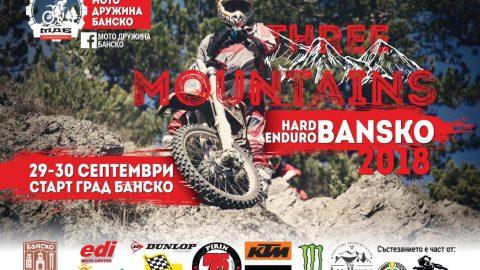 Three Mountains Hard Enduro Bansko разтърсва околностите на зимния курорт този уикенд