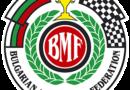 Българската федерация по мотоциклетизъм отменя и отлага състезания заради въведеното извънредно положение в България заради пандемията от коронавирус