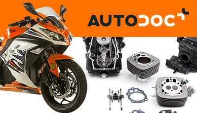 AUTODOC онлайн - находка за мотоциклети