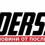 Изображение на профила за Riders Live